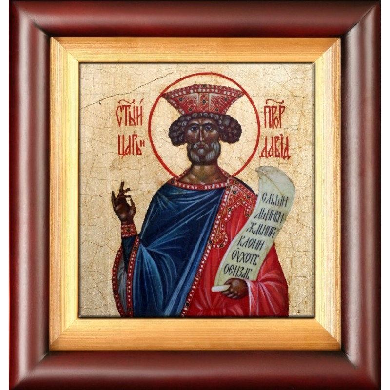 фото икона царя давида примеру, если